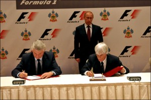 Трасса Формулы-1 обойдется для России в 200 миллионов долларов
