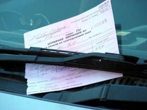 За нарушение правил дорожного движения ГАИ предлагает увеличить штрафы