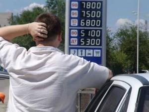 По мнению властей цена на бензин приемлема