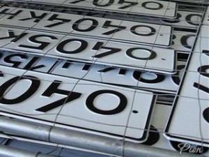 Продажа автомобилей прямо с номерами