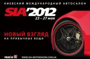 20 Киевский международный автосалон SIA 2012