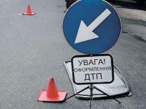 С 12 по 18 ноября 2012 года неделя безопасности дорожного движения в Украине