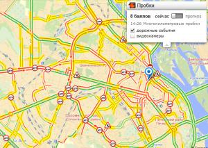 Первый снег парализовал центр Киева (8 баллов по Яндекс пробкам)