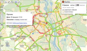В Киеве заканчивается бензин на заправках
